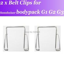 2 x зажимы для Sennheiser Wireless bodypack G1 G2 G3 SK EK, сменные зажимы для ремня