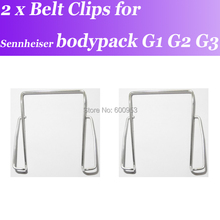 2 x קליפים לsennheiser Wireless bodypack G1 G2 G3 SK קליפים חגורת החלפת EK