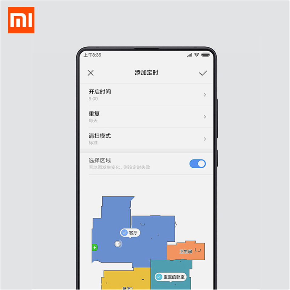 Original Xiaomi Mi Robot Vacuum Cleaner 1S For Home Automatic Sweeping Charge Smart Planned Cleaning Dust Cleaner APP Control  (6)_