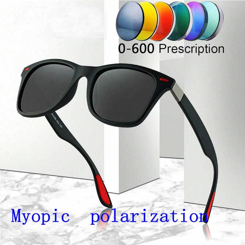 MINCL  2019 NEW men women polarized sunglasses Custom Made Myopia Minus  Prescription Lens -1 2a63d0b64d