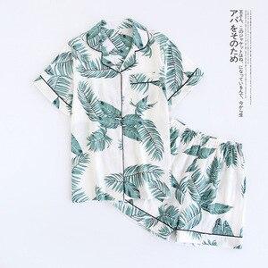 Image 2 - Ensemble pyjama dété imprimé feuilles de palmier, col rétro, taille élastique avec bouton, vêtements de nuit pour femme, ensemble décontracté