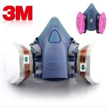 3 м 7502 картина распыления противогаз химической безопасности работы газовая маска пылезащитные уход за кожей лица из Респиратор маска с 3 м фильтр