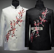 2017 new arrival chinese suit stand collar slim fit men suit set with pants mens suits formal dress suit + pant plus size 4XL