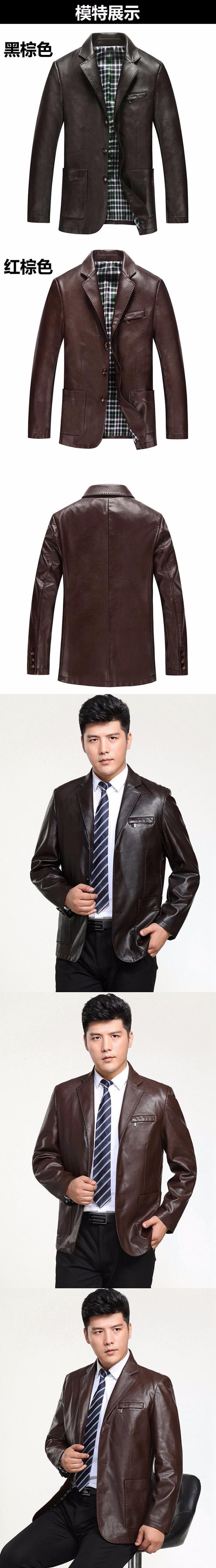 Spring Autumn Man Faux Sheep Leather Jackets Black Brown PU Leather Coats Men Elegance Slim Fit Fur Jacket Tailored Veste Cuir Homme (2)