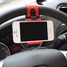 Universal Car Steering Wheel Mobile Phone Holder Bracket for iPhone 5s 6s 6 7 plus Samsung S7 S6 HUAWEI P8 LITE Car phone holder 5121 car steering wheel phone socket holder black red