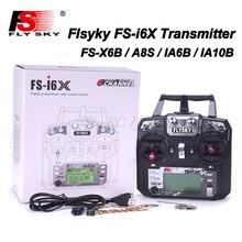 Flysky FS-i6X FS I6X 2,4 ГГц 10CH rc-передатчик с i-BUS IA6B X6B A8S IA10B приемник для квадрокоптера самолета RC Heli режим 2