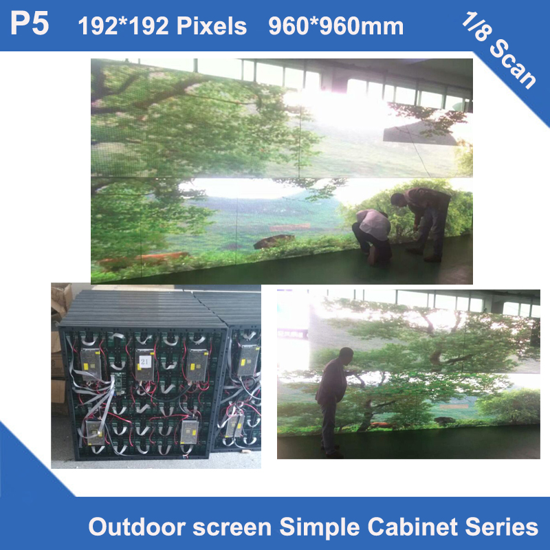 P5 waterproof Outdoor simple iron cabinet 960mm*960mm 192x192dots fixed installation 1/8 scan advertising billboard led displayP5 waterproof Outdoor simple iron cabinet 960mm*960mm 192x192dots fixed installation 1/8 scan advertising billboard led display