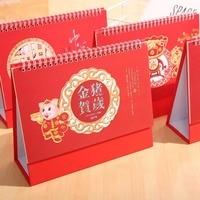 Бесплатная shipping2019 календарь красный праздничный календарь индивидуальный логотип китайский новый год календарь 2019 вечный календарь дерев...