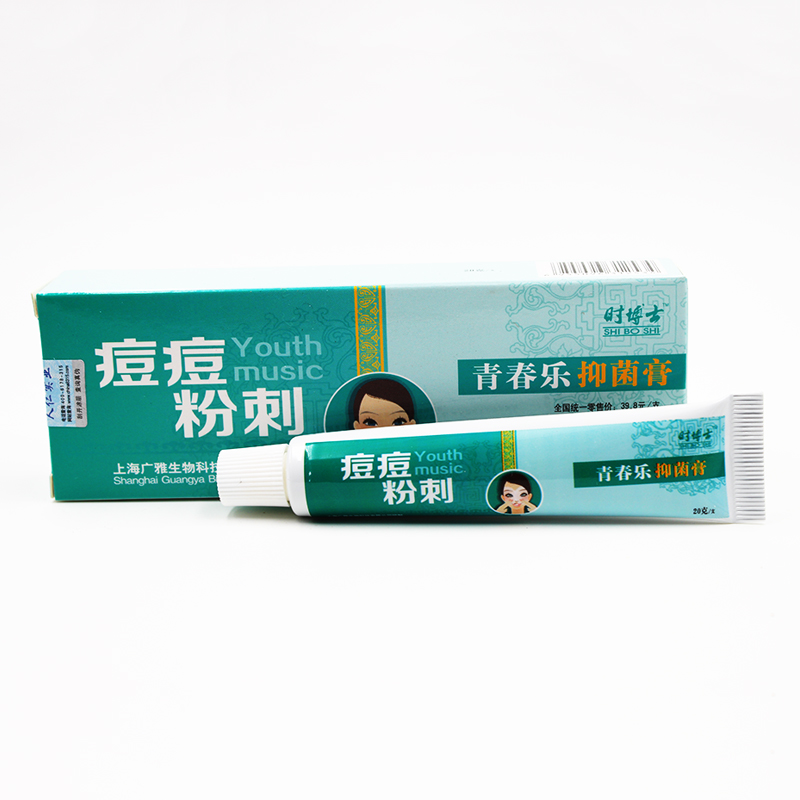 Image 4 - New Fashion Moisturizing Acne Ointment Antibacterial Acne 