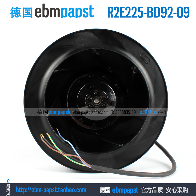 ebm papst R2E225-BD92-09 AC 230V 0.60A 225X225mm Server Round fan original new ebm papst r2e175 ac77 15 ac 230v 0 25a 0 29a 55w 65w 175x175mm server round fan