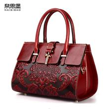 2016 New genuine leather women bag chinese style embossing fashion women handbags shoulder bag perfectly leather cowhide bag