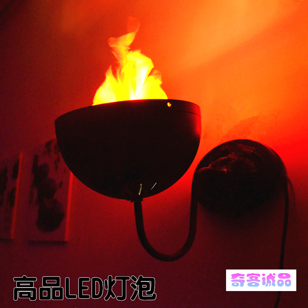 Led flame light halloween decoration lamps prom wall led wall lamp electronic fire pit l ...