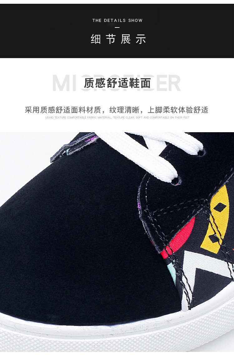 ... Men s Vulcanize Shoes Lace-up Fashion printed canvas shoes Spring  Autumn Flat Black Red Blue ... dce621d00d5