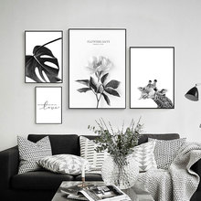 Nordic Minimalist Abstract Poster Black And White Landscape Painting love Posters Prints Quotes Canvas Wall Art Unframed
