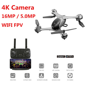 New Drone WIFI FPV With 4K / 1080P Camera 6-Axis RC Racing Camera Drone Quadcopter Video Altitude Hold Auto Return