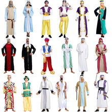 403a7af68f5 sexy ancient greek arab Prince men plus size arabian middle east halloween  costumes for men fancy dress carnival adult man Party