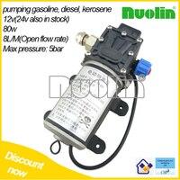 80W 8L Min 12v Dc Mini Fuel Oil Pump For Diesel Gasoline Kerosene Transfer Pump