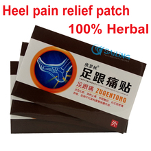 5 Pcs Heel Spur Pain Relief Patch Herbal Calcaneal Spur Rapid Heel Pain Relief Patch Chinese Herbal Patches Foot Care Treatment