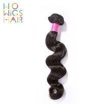 WoWigs Hair Loose Wave Burmese Remy 100% Human Weaving 1/3/4 PCS Free Shipping Natural Color