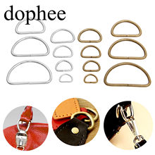 dophee 20pcs Vintage Metal D ring buckles garment clothes DIY Needlework Luggage Sewing handmade Bag purse manual buttons LW0366(China)