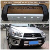 ABS спереди + сзади Автомобильная Защита бампера гвардии опорная плита Подходит для 09 12 Toyota RAV4 2009 2010 2011 2012 EMS
