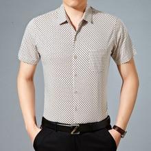 Летняя новая футболка с коротким рукавом с v-образным вырезом Мужская модная футболка с воротником в тонкую полоску мужская Тонкая футболка размер XL XXL