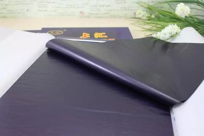 100pcs/pack 32K Double-sided High Quality Blue Carbon Paper 18.5X12.7cm Financial Office