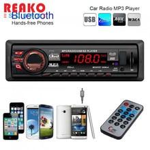 REAKOSOUND В Тире Автомобильный Радиоприемник Bluetooth Стерео Аудио FM Вход Aux Приемник SD USB MP3 Радио Плеер Автомобиля Mp3-плеер