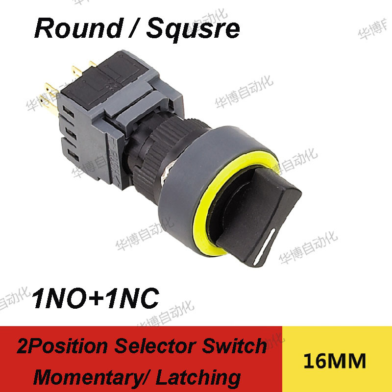 1pcs packing selector switch dia.16mm HABOO 2position selector switch on-off latching switch 1NO+1NC shipping free