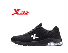 XTEP breathable running shoes 2018 summer new air cushion light mesh men's shoes