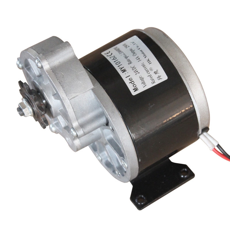 250w 24v gear motor electric tricycle brush motor Electric bicycle motor Y250w 24v gear motor electric tricycle brush motor Electric bicycle motor Y