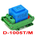 P 230VAC, S 24VAC, 5VA DIN Rail Mount Power Transformer Module, D-1005T/M, AC24V