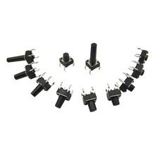 6x6xL=5/6/7/8/9/10/11/12/13/14/15/16/17/18mm 4PIN Tactile Tact Push Button Micro Switch Direct Plug-in Self-reset DIP