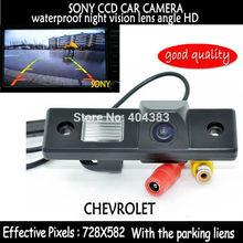 Sony CCD заднего вида Камера резервная парковка Камера ночного видения водонепроницаемый для Chevrolet Epica/LOVA/Aveo/Captiva/Lacetti/ cruze/matiz