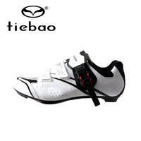 TIEBAO Cycling Shoes Road Bike Shoes Men Bicycle Self locking Road Bike Shoes Breathable Non slip Bicycle Road Shoes Black White