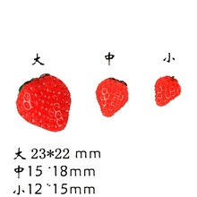 30 PCS red Mini/strawberry 3 size can choose resin material send DIY accessories scrapbook  9607