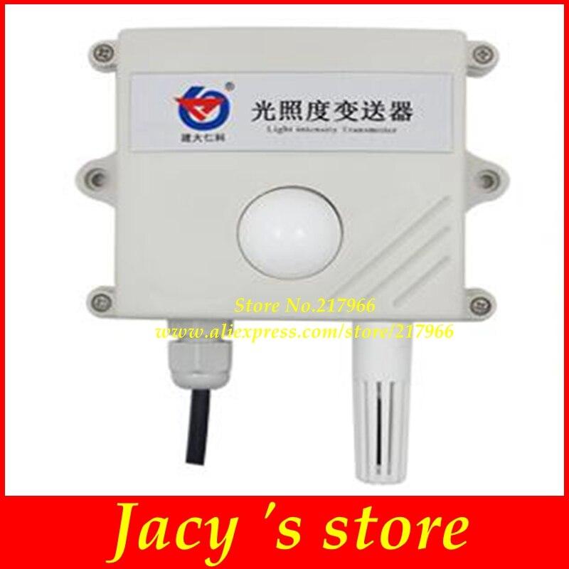 0-200000Lux Illumination Transmitter light sensor Illumination Sensor  Illumination + temperature + humidity 3 IN 1 rs485 output