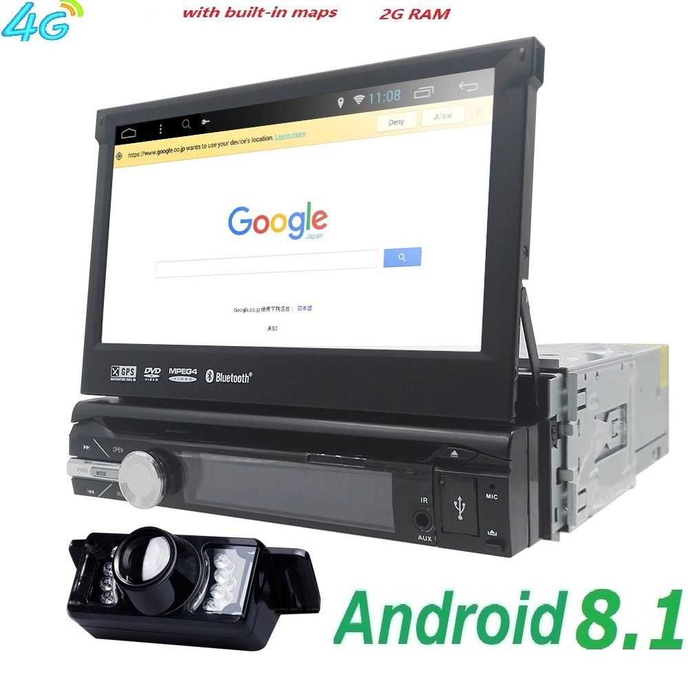 Universal 1 din Android 8.1 Quad Core Car DVD player GPS Wifi BT Radio BT 2GB RAM 32GB SD 16GB ROM 4G SIM LTE Network SWC RDS CD цена 2017