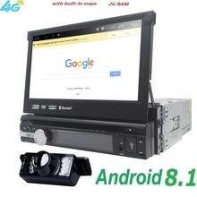 Universal 1 din Android 8.1 Quad Core Car DVD player GPS Wifi BT Radio BT 2GB RAM 32GB SD 16GB ROM 4G SIM LTE Network SWC RDS CD
