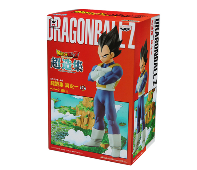 Dragon Ball- 15cm Vegeta PVC Action Figure
