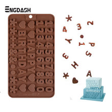 ENGDASH Bakeware DIY Cake Tools Happy Brithday Letters Numbers Symbols Heart Shape Mold for Ice Chocolate Decorating Silicone