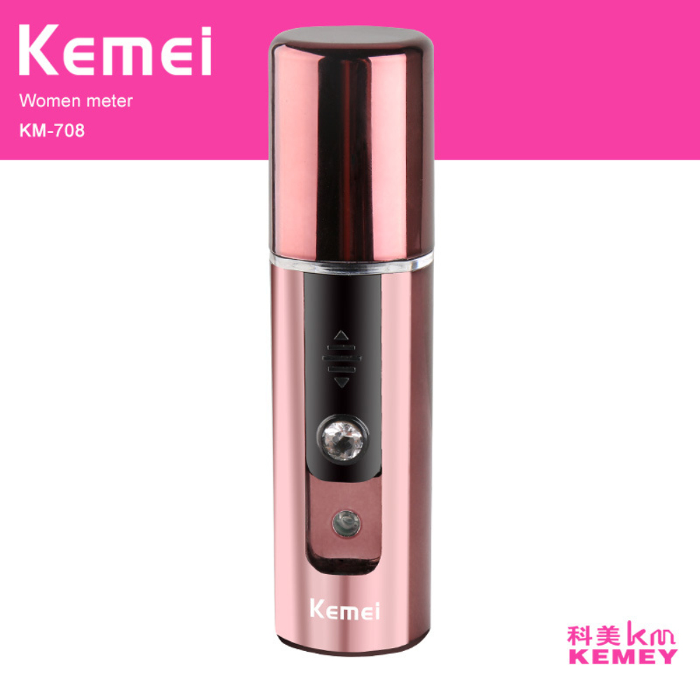 Portable Facial Steamer Strong Nanoscale Spray Multiple Charging Methods Facial Steamer Professional Beauty Saloon Machine