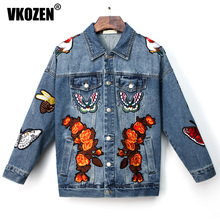 Buy Denim Jacket Pattern And Get Free Shipping On Aliexpress Com