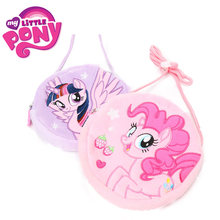 2019 14 centímetros Filme Meus Brinquedos Little Pony Friendship Is Magic Plush Coin Saco Da Bolsa de Ombro Bolsa Bolsa Princesa Único cinto Bagpack(China)