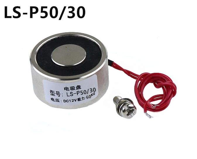 цена на Holding Electric Magnet Lifting P50 /30 DC 6V 12V 24V 60Kg Waterproof Solenoid Sucker Electromagnet