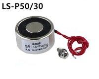 Holding Electric Magnet Lifting P50 /30 DC 6V 12V 24V 60Kg Waterproof Solenoid Sucker Electromagnet