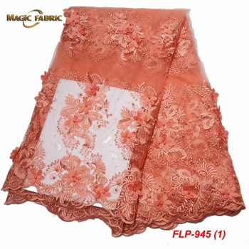 High Quality Yellow African Lace Fabric French Net Embroidery Beads Tulle Lace Fabric For Nigerian party Dress  FLP-945