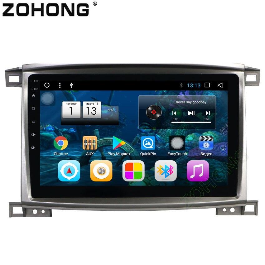 2.5d 10.2 Inch Android 8.1 Octa 8 Core Ram 2 Gb Auto Dvd-speler Voor Toyota Land Cruiser 100 Lc 100 Gps Navigatie Radio Bt Wifi Kaart