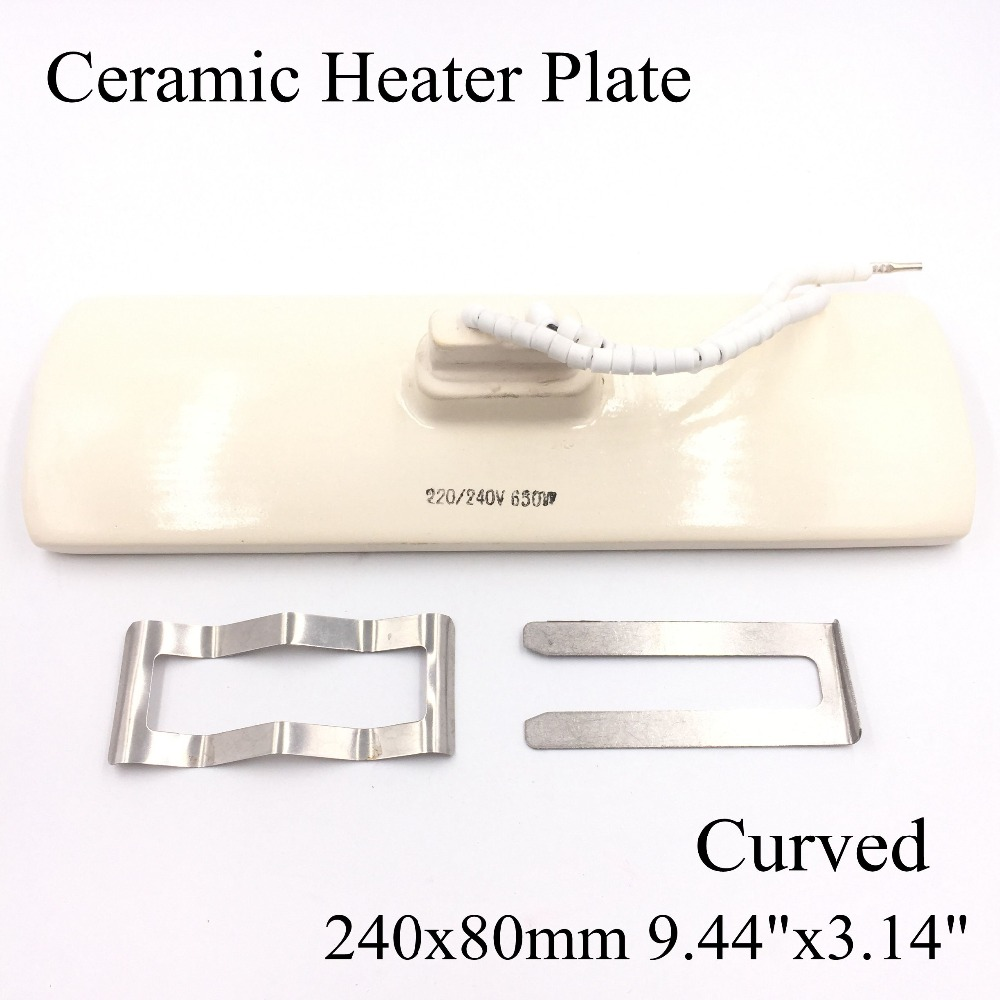 240*80mm Curved Vacuum Injection Molding Machine Repair Far-infrared IR Ceramic Heating Plate Air Ceramic Heater Board Pad