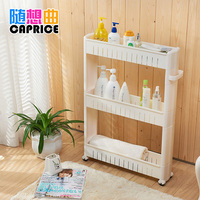 Handle type container car with roller movable kitchen sanitary bath racks stacked slot combination finishing frame